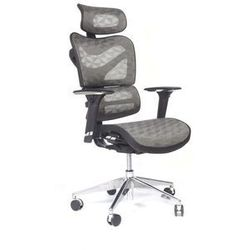 Bemondi Ergonomiczny fotel biurowy ergo 600