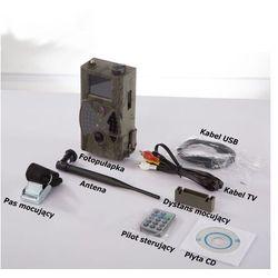 Kamera bezprzewodowa z modułem GSM fotopułapka HD, powiadomienie email i SMS, kup u jednego z partnerów