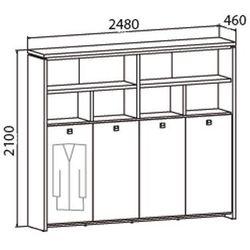 Szafa Assist z półkami i wieszakiem, 2480 x 460 x 2100 mm, dąb antracyt