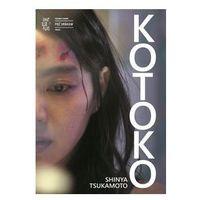 Kotoko - Add Media
