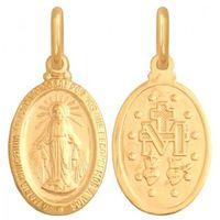 Zawieszka złota pr. 585 - 29090