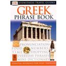 Grecja rozmówki Dorling Kinderslay Greek Phrasebook, DORLING KINDERSLEY