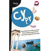 Cypr przewodnik Lajt - Wysyłka od 3,99 - porównuj ceny z wysyłką, praca zbiorowa