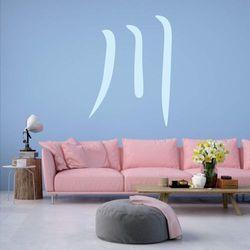 Szablon malarski znak japoński rzeka 2189 marki Wally - piękno dekoracji