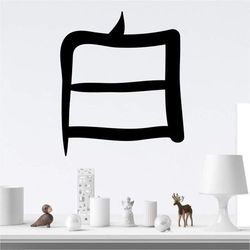 szablon do malowania japoński symbol bialy 2171
