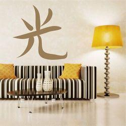 szablon do malowania symbol japoński światło 2180
