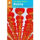 Benijing (9781409341987)
