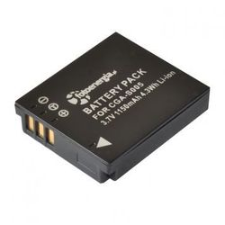 Akumulator eneride e pan cga s 005 e, marki Digital