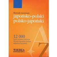 Słownik minimum japońsko-polski polsko-japoński (ilość stron 232)