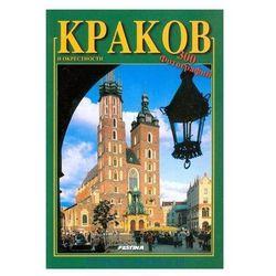 Kraków i okolice wersja rosyjska - 300 fotografii [Teresa Umer], książka z ISBN: