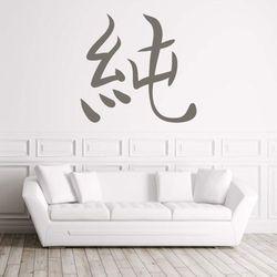 Szablon do malowania japoński symbol czysty 2167 marki Wally - piękno dekoracji