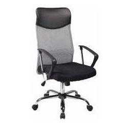 Fotel Q-025 czarno-szary - ZADZWOŃ I ZŁAP RABAT DO -10%! TELEFON: 601-892-200