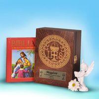 Specially4u Biblia w drewnianym pudełku- pamiątka i komunii świętej