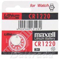 bateria litowa Maxell CR1220 - produkt z kategorii- Baterie