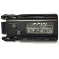 Akumulator do BAOFENG UV-82