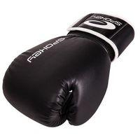 Rękawice bokserskie SPOKEY Ninigi Czerwony (10 oz) - produkt z kategorii- Rękawice do walki