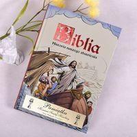Biblia- pamiątka i komunii świętej marki Specially4u