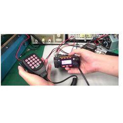 QYT KT-8900 UHF/VHF Duobander 25W z kategorii Pozostałe telefony i akcesoria