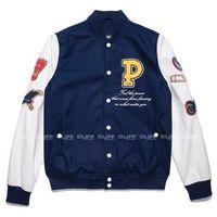 Prosto Kurtka  baseball jacket fresh vision