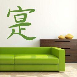 Wally - piękno dekoracji Szablon do malowania japoński symbol prawdziwy 2168