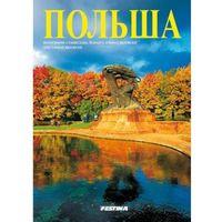 Album Polska wersja rosyjska (B4) [Jolanta Jabłońska, Rafał Jabłoński, Stanisława Jabłońska]
