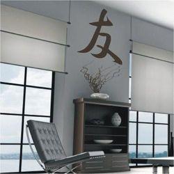 Deco-strefa – dekoracje w dobrym stylu Japoński przyjaciel 758 szablon malarski