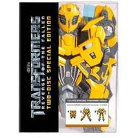 Transformers: Zemsta upadłych (Bumble Bee) (DVD) - Michael Bay