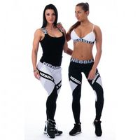 NEBBIA Legginsy SUPPLEX & CARBON model N214
