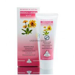 Kosmetyki do masażu  Remedium Natura UKRAINA SHOP
