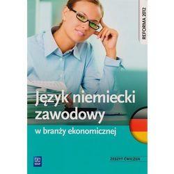 Inżynieria  WSIP InBook.pl