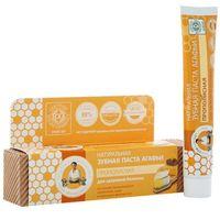 75ml organiczna pasta do zębów - propolisowa - wybielająca marki Babuszka agafii