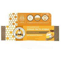 Organiczna pasta do zębów - propolisowa - zdrowe wybielanie Agafi