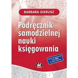 Biznes, ekonomia  OŚRODEK DORADZTWA I DOSKONALENIA KADR TaniaKsiazka.pl