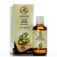 Olej Arganowy (Argan oil), 100% Naturalny, Aromatika, Zmarszczki 20 ml