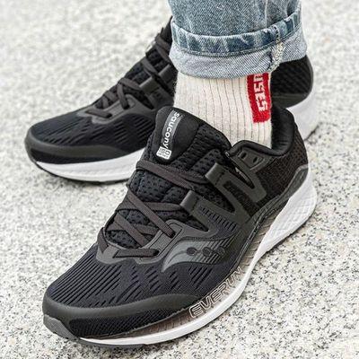 Obuwie do biegania Saucony Sneaker Peeker
