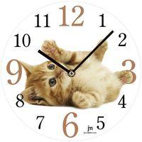 Lowell designowy zegar ścienny 14843