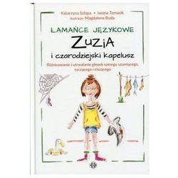 Pozostałe dla dzieci   InBook.pl