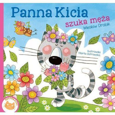 Książki dla dzieci SKRZAT TaniaKsiazka.pl
