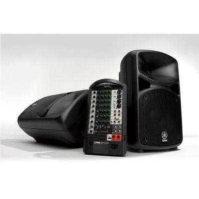Pozostały sprzęt nagłośnieniowy i studyjny Yamaha muzyczny.pl
