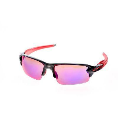 Okulary przeciwsłoneczne Oakley Twoje Soczewki pl