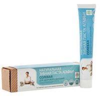 BABUSZKA AGAFII 75ml Organiczna pasta do zębów - solna - świeży oddech