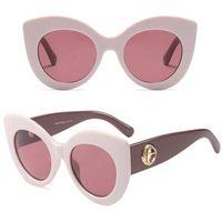 Okulary przeciwsłoneczne damskie kocie oko różowe