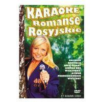 Karaoke - Romanse Rosyjskie