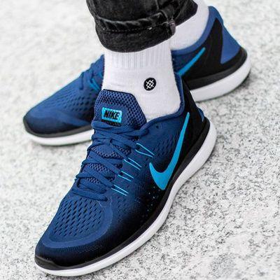 Obuwie do biegania Nike Sneaker Peeker