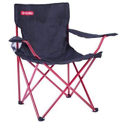 Krzesła ogrodowe SPOKEY ELECTRO.pl