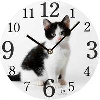 Lowell 14844 zegar ścienny