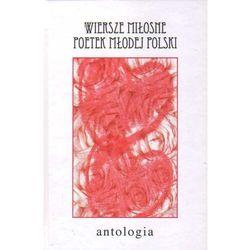 Poezja  Anagram