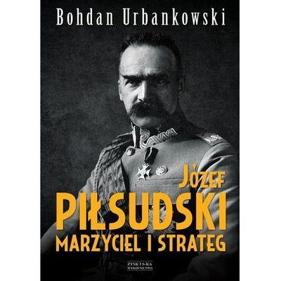 Politologia ZYSK I S-KA MegaKsiazki.pl