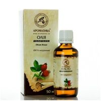Olej z Owoców Dzikiej Róży (Dzika Róża), 100% Naturalny 20 ml