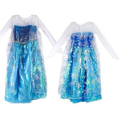 Kostiumy dla dzieci NORIMPEX